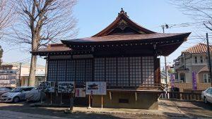 中目黒八幡神社 神楽殿