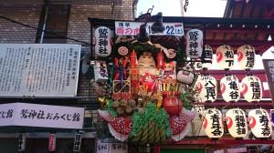 浅草鷲神社酉の市 (4)