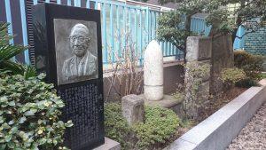 宮益御嶽神社 石碑群
