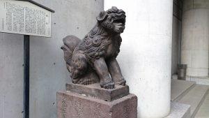 築土神社 文化財狛犬 (1)
