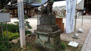 布多天神社 寛政8年狛犬一対 (1)
