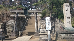 品川神社 鳥居と社号標