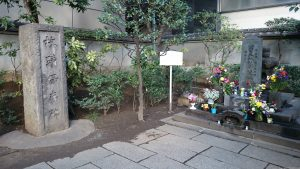 将門塚(神田神社旧跡) (2)