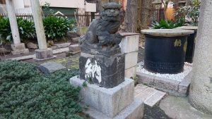 新橋塩竈神社 狛犬 吽