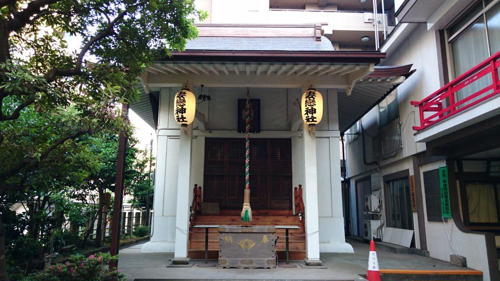 妻戀神社(妻恋神社)