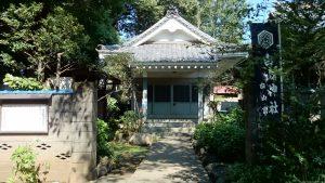 文京区白山神社 関東松尾神社