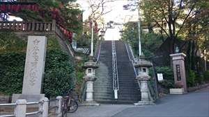 市谷亀岡八幡宮 石段