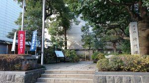 将門塚(神田神社旧跡) (1)