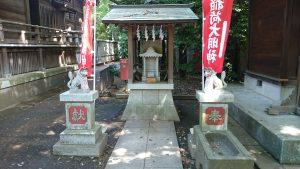 布多天神社 稲荷神社