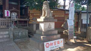 中目黒八幡神社 狛犬 阿