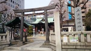 千束稲荷神社 鳥居と社号標