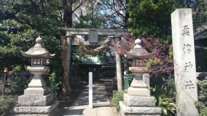 奥澤神社 鳥居と社号標