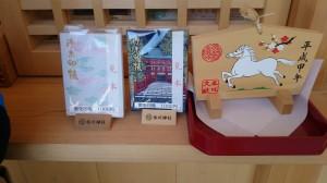 氷川神社 2種類の御朱印帳