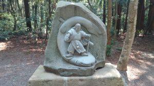 鹿島神宮 大鯰の碑