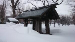 札幌護国神社 手水舎