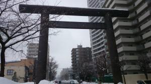 北海道神宮 第一鳥居