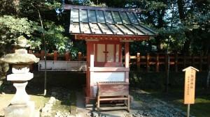 香取神宮 末社諏訪神社