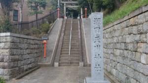 瀬田玉川神社 社号碑