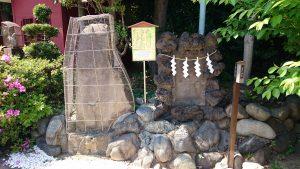 羽田神社 八雲神社之碑
