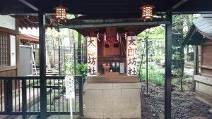 芝愛宕神社 太郎坊社(猿田彦神社)