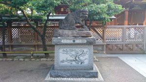 湯島天満宮(湯島天神) 狛犬 吽