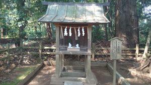 鹿島神宮 熊野社
