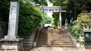 玉川神社 鳥居と社号標