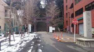 (芝)愛宕神社 鳥居と社号標