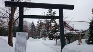 札幌護国神社 多賀殿鳥居