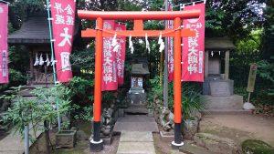 玉川神社 稲荷神社