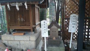 愛宕神社 大黒天・恵比寿神社