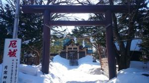 月寒神社 二の鳥居