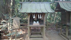 鹿島神宮 祝詞社