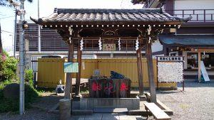羽田神社 手水舎