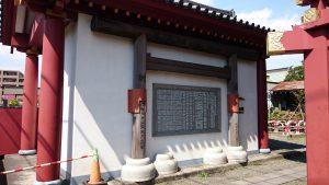 羽田神社 鳳輦庫 旧二の鳥居