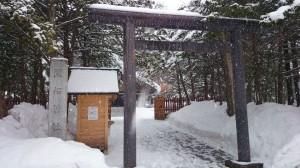 北海道神宮 末社開拓神社 (2)