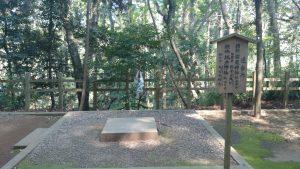 鹿島神宮 坂戸神社・沼尾神社遥拝所
