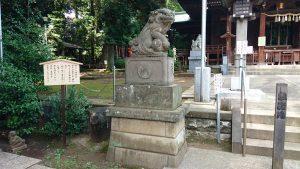 玉川神社 参道狛犬 吽 (大正4年)