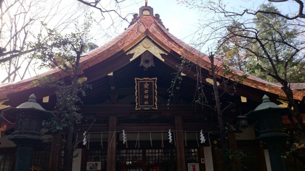 芝・愛宕神社