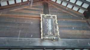 北海道神宮 末社開拓神社 (5)