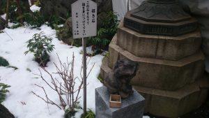 愛宕神社 招き石