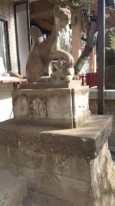 皆中稲荷神社 神狐 (2)