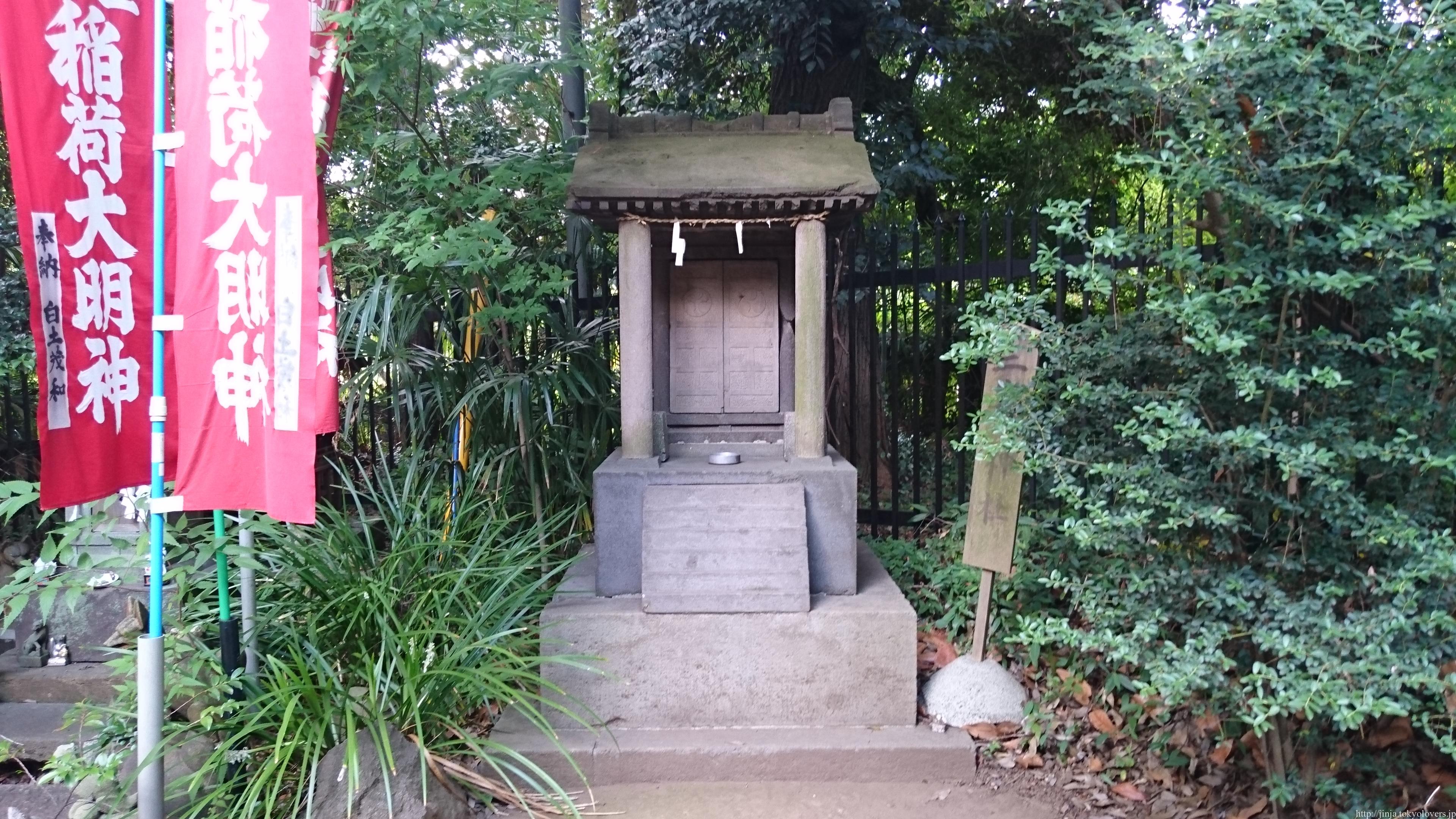 玉川神社(等々力)