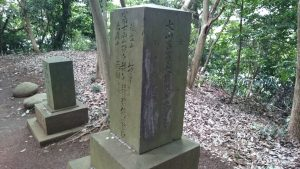 氷川女體神社 富士山・湯殿山・越立山・秩父・西国・坂東拝礼供養臺