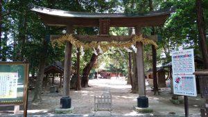中山神社 二の鳥居
