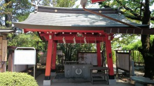 東伏見稲荷神社 手水舎