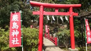 世田谷八幡宮 厳島神社鳥居