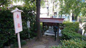 田無神社 赤龍社