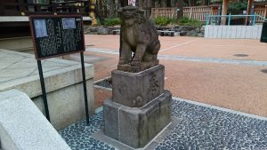 十二社熊野神社 狛犬 阿