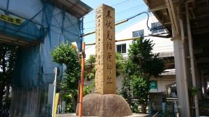 東伏見稲荷神社 東伏見駅前